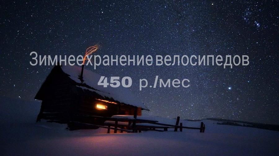 picsart_1478268765625
